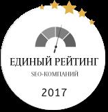 RuWard: Агрегированный рейтинг агентств контекстной рекламы: Netpeak топ-2 в 2017 году