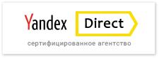 Netpeak — сертифицированное агентство Яндекс.Директ